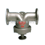 不锈钢蒸汽汽水分离器