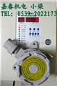 臨沂廠家供應固定式柴油濃度報警器