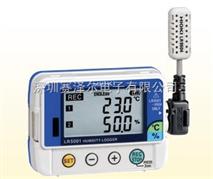 日置LR5001溫濕度記錄儀