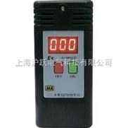 便攜式甲烷檢測報警儀
