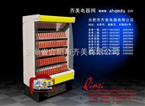 雷州/吴川/高州哪里有卖超市冷柜,冷藏展示柜,保鲜柜,厂家价格多少钱一台?