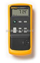 福禄克714温度校准器