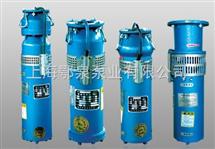 喷泉泵|QSP潜水泵