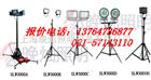 SFD3000B便携式升降作业灯,SFD3000B,SFW3000系列,NFC9100,NFC911
