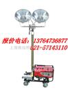 SFD6000C全方位自动泛光工作灯,上海厂家,NTC9210,NFC9112,JW7310