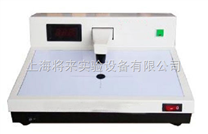 LK-210A透射式黑白密度計,密度儀廠家