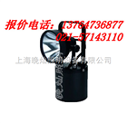 JIW5210便携式多功能强光灯,JIW5281,上海厂家,NTC9210,NFC9180