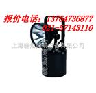 JIW5210,JIW5281多功能强光灯,上海厂家,NTC9210,NGC9810,NSC9720