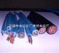 礦用分支電纜廠家  分支線  煤礦用分支電纜