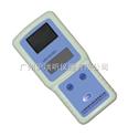 色度儀SD9011B-上海昕瑞SD9011B水質色度儀/SD9011B色度儀