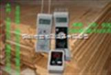 《深圳艾格瑞牌》木材水分測試儀使用方法 木材水分測定儀價格