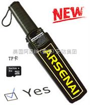 手持式金屬探測器 Arsenal-100600