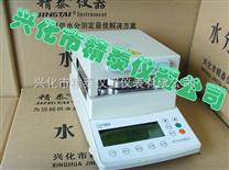 品牌鹵素水分儀 鹵素水分測試儀