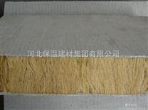 岩棉複合板||複合岩棉板|鋼結構離心玻璃棉氈|電梯井吸音板|外牆憎水岩棉板