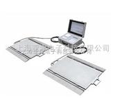 上海地磅秤耐磨橡胶防滑轻质硬航空铝120t汽车衡