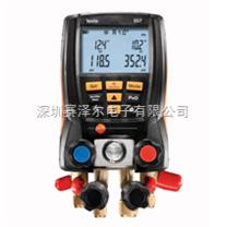 德图testo 557电子歧管仪