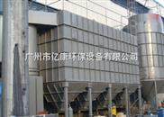 广东锅炉袋式除尘器