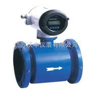 管道式電磁流量計 管道式電磁流量計價格 管道式電磁流量計廠家