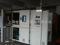散熱器內部冷熱衝擊試驗台