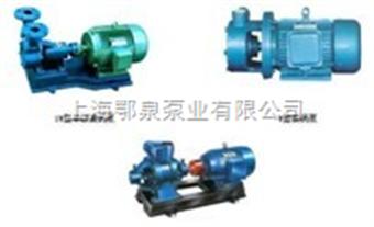W型W型旋涡泵