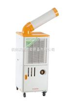 工业移动空调