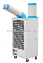 移动式工业空调