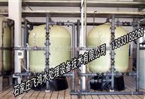 锅炉软化水设备厂家,石家庄锅炉软化水设备