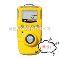 GAXT-H-DL硫化氫氣體檢測儀,加拿大BW硫化氫檢測儀