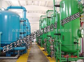 飞鸿活性碳过滤器厂家,活性炭过滤器作用