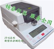 污泥浓度检测仪