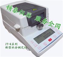 汙泥濃度檢測儀