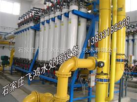 飞鸿污水处理设备厂家,中水回用设备生产厂家