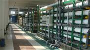 反渗透设备生产厂家
