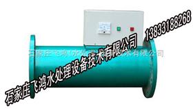 飞鸿电子水处理器厂家