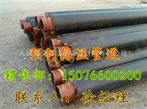 聚乙烯保温直埋管聚氨酯保温管招标