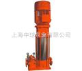 XBD-HYXBD-HY立式多級離心消防泵|恆壓消防泵|消防噴淋泵