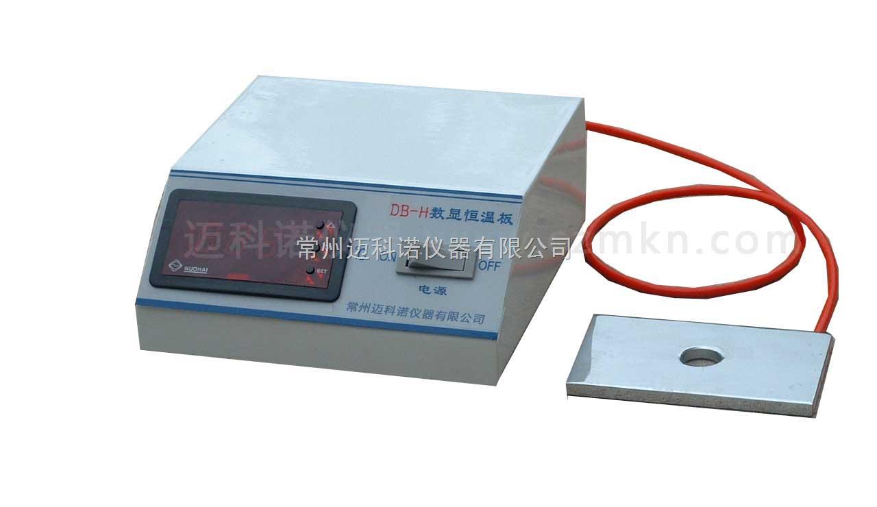 恒温电热板(载物台)