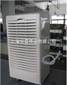 电力除湿机-电力专用除湿机-电力防潮除湿机