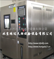 北京高低溫試驗箱|青島高低溫試驗箱