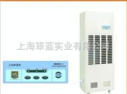 电子仓库除湿器-电子行业除湿器-电子除湿器厂家报价
