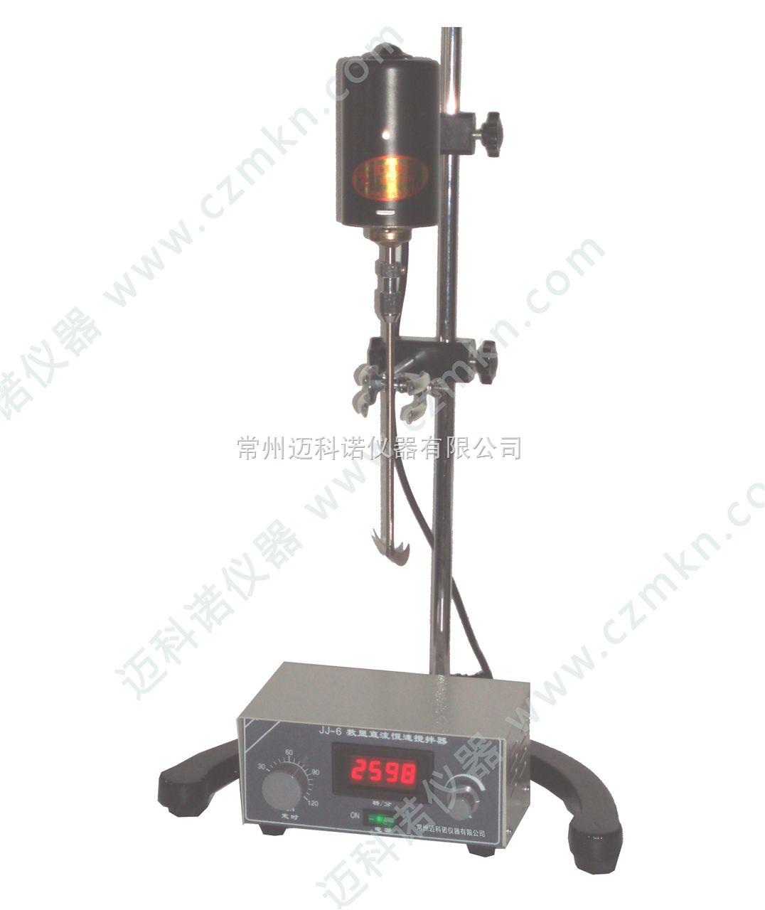增力电动搅拌器(25W—300W任选)
