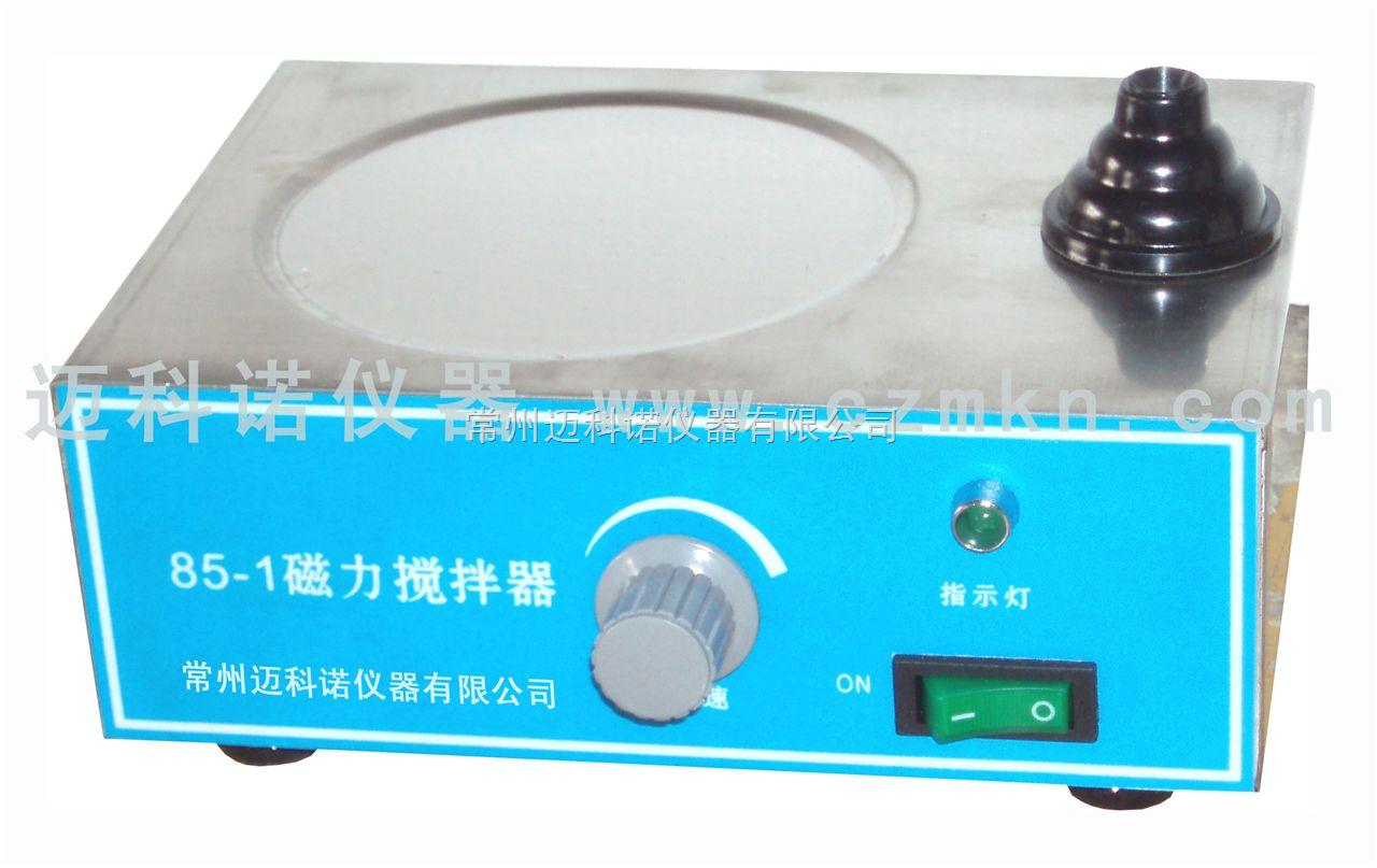 全不锈钢磁力搅拌器