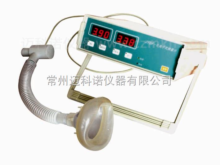 电子肺活量计(电脑接连,数据保存、打印