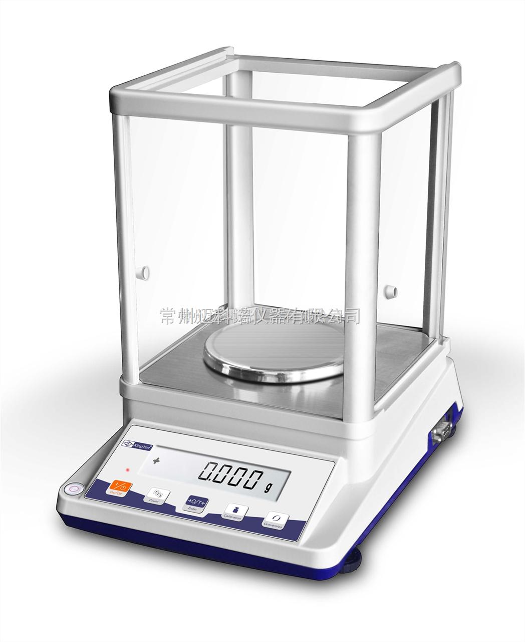 JA203P 分析电子天平