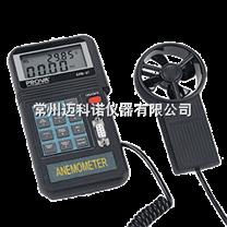 AVM-05/AVM-07 測溫度/風速/風量計