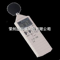 TES-1352H可程式噪音计/分贝仪