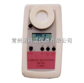 Z-500/ZDL-500 一氧化碳检测仪