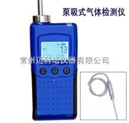 ST-806 泵吸式二氧化碳檢測儀