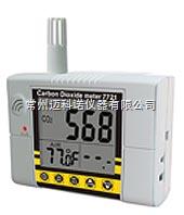 AZ7722/AZ77232 二氧化碳测试仪(壁挂式)