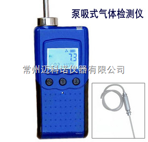 ST-804泵吸式氨气检测分析仪